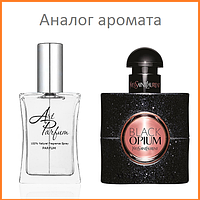 167. Духи - 40 мл. Black Opium от Yves Saint Laurent