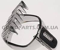 Насадка большая для волос триммера (машинки для стрижки) Philips 41mm 422203622471