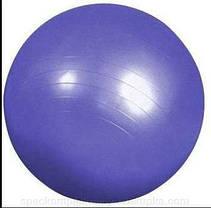 Мяч для фитнеса-85см 1350г, в кор-ке,Profit ball 23,5-17,5-10,5см, фото 2