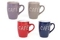 Кружка керамическая 593-189 CAFE  4 видов
