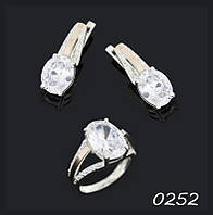 Серебряные серьги и кольцо с золотыми напайками