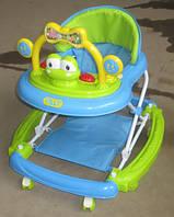 """Детские ходунки-качалка """"Лягушонок"""" от Baby Tilly, голубые"""