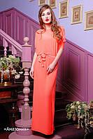 Красивое длинное платье Амазония оранж