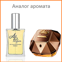 174. Духи 40 мл Lady Million Prive Paco Rabanne