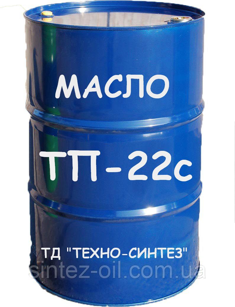 Турбинное масло ТП-22с (200л)