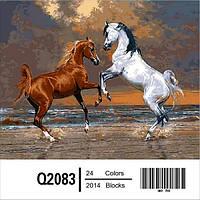 """Q2083 """"Лошади на берегу океана"""" Роспись по номерам на холсте 40х50см"""