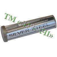 Сварка Silver steel універсальна велика сіра 40 г