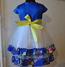 Нарядное платье для девочек Мимоза Синее, фото 3