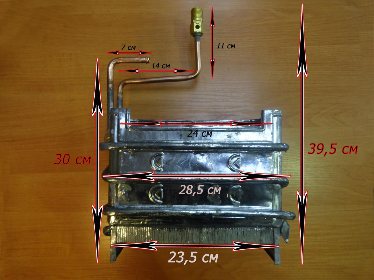 Теплообменник dion HeatGuardex BLOCKSEAL 120 HD - Герметизатор протечек Пенза