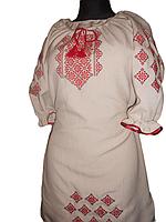 """Вишите плаття для дівчинки """"Міран"""" (Вышитое платье для девочки """"Миран"""") DU-0006"""