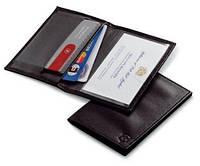 Чехол для SwissCard натуральная кожа 4.0873.L