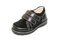 Туфли-крассовки.Черние.27-31