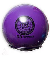 Мяч для художественной гимнастики  TA sport однотонный  15-16 см 300 грамм