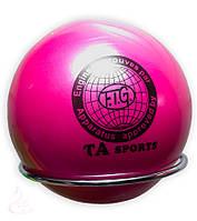 Мяч для художественной гимнастики  TA sport однотонный  18-19 см 400 грамм