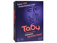 Hasbro Настольная игра Табу