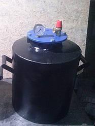 Автоклав черный большой (газ, болты)