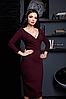 Элегантное  деловое трикотажное платье от производителя 137