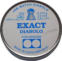 Пули JSB Exact Express 0.51-4.52 500pcs, тяжелые, для пневматики, Чехия