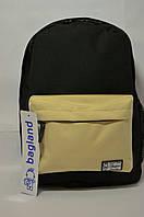 Рюкзак молодёжный дорожный Bagland с жёлтым карманом