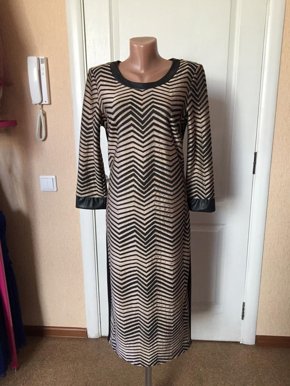 Платье женское деловое нарядное черное длинный рукав Rinascimento