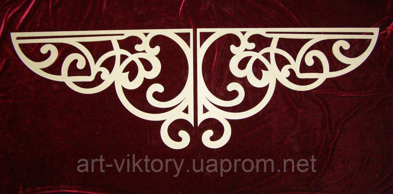 Декор резной  из 2 частей (120 х 39 см), декор