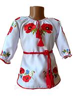 Дитячі вишиті блузки
