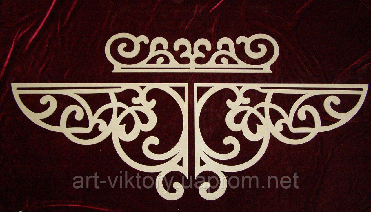 Декор резной  из 3 частей (180 х 40 см), декор