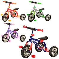 Велосипед трехколесный.