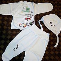Комплект одежды  для новорожденного в роддом на выпискy белый/бежевый интерлок!