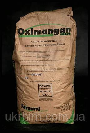 Оксид марганца, фото 2