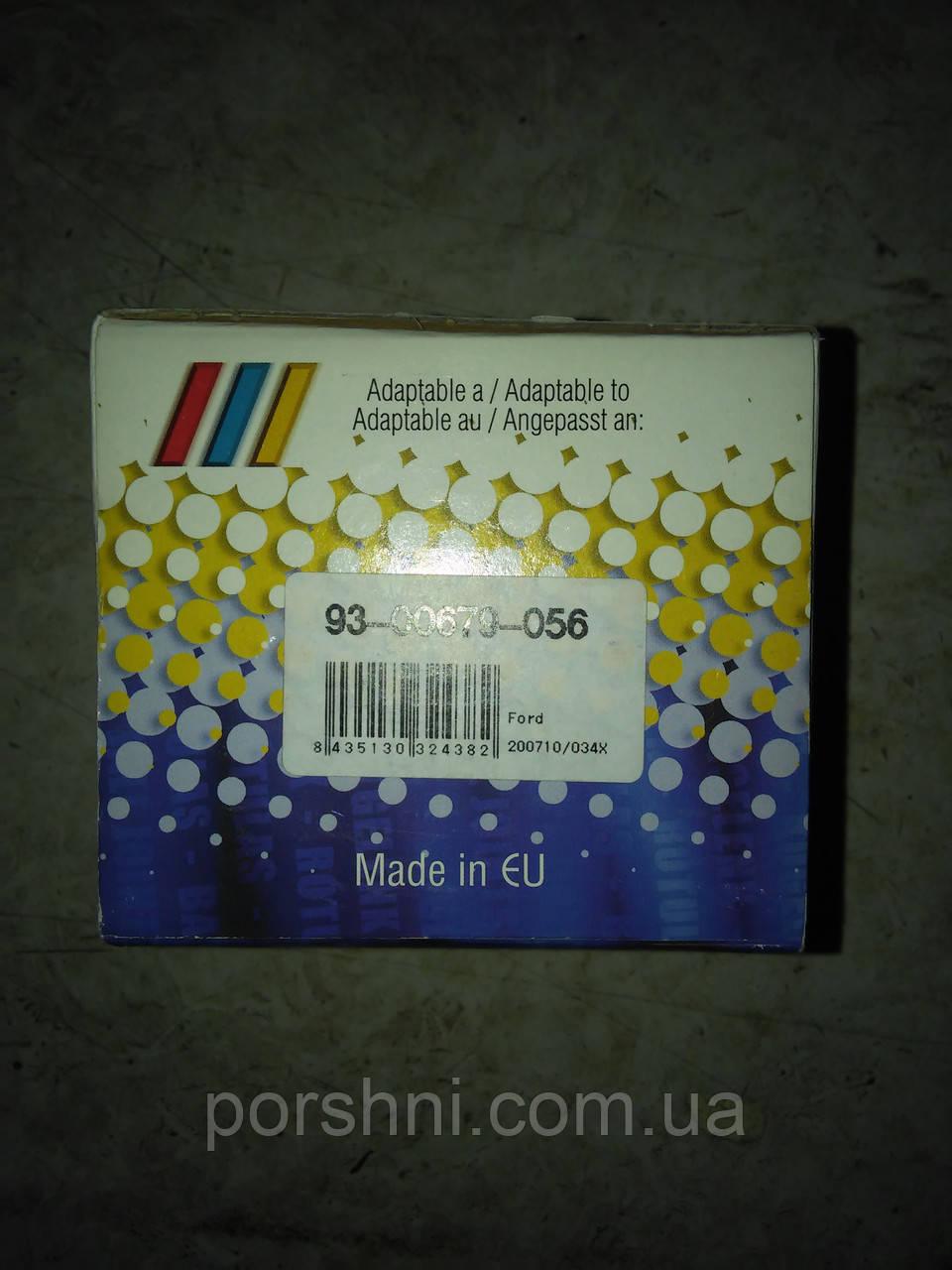 Шаровая Ford Fiesta   FUSION  2001 -- RTS   93.00679+