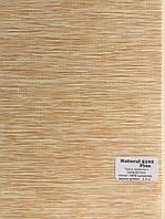Рулонная штора Natural Pine (натурал сосна)