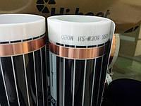 Термопленка инфракрасная 308 ( 80 см) обогревательная