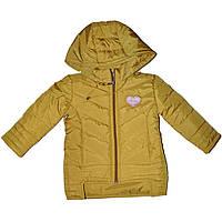 Куртка Лиза детская для девочки