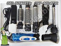 Набор для укладки волос Maestro MR 223 . Распродажа в связи с закрытием магазина!, фото 1
