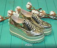 Женские золотистые  туфли на платформе