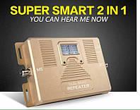 Двухдиапазонный репитер усилитель мобильной связи для дома DCS/3G до 800м2