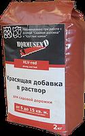 Пигмент для бетона коричневый Hormusend HLV-21 2 кг.