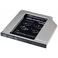 Фрейм-переходник Grand-X HDD 2.5'' to notebook ODD SATA3 (HDC-26)