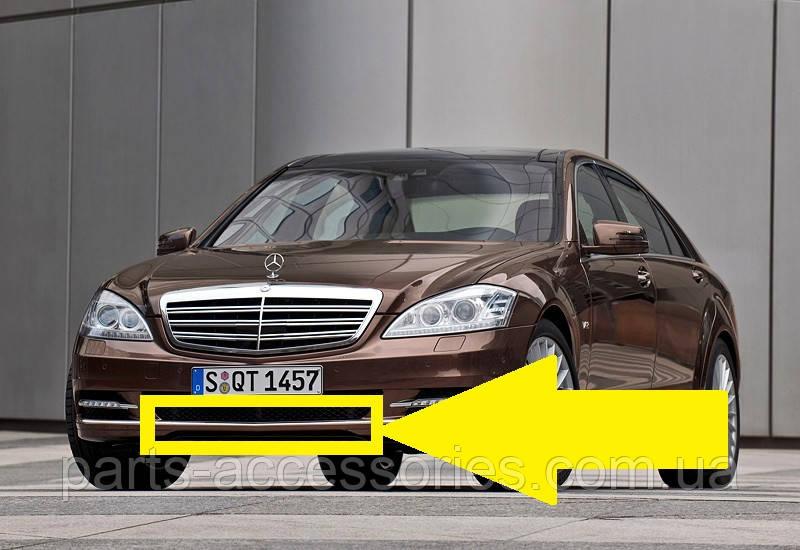 Mercedes S S-Class W221 рестайлинг 09-13 центральный хромовый молдинг на передний бампер Новый Оригинал