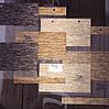 Рулонные шторы День-Ночь BH оттенки:Teak/Latte/Copper/Dark