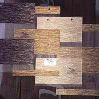 Рулонные шторы День-Ночь BH оттенки:Teak/Latte/Copper/Dark, фото 1
