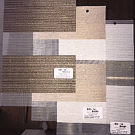 Рулонные шторы День-Ночь BH оттенки:Beige/Latte/Braun, фото 1