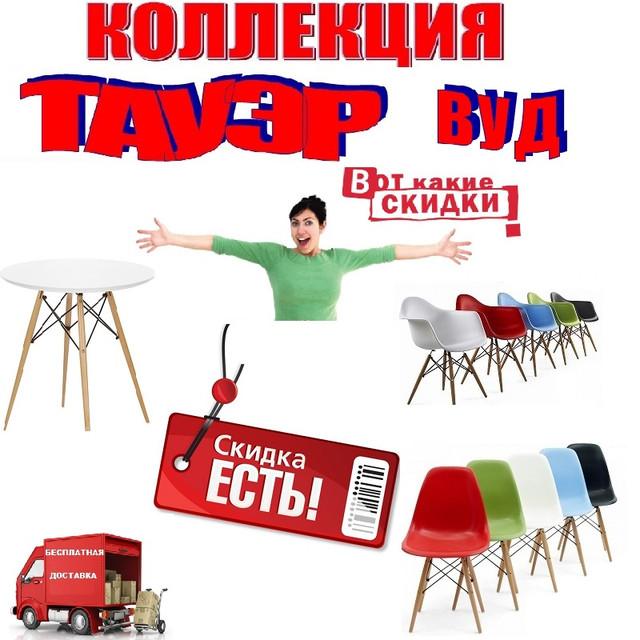 http://mkus.com.ua/site_search?search_term=%D1%82%D0%B0%D1%83%D1%8D%D1%80+%D0%B2%D1%83%D0%B4