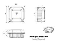 Универсальная упаковка GP-01