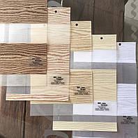 Рулонные шторы День-Ночь BH оттенки:White/Copper/Bronze/Beige/Cream, фото 1