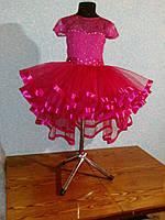 Нарядное пышное платье со шлейфом 1-9 лет