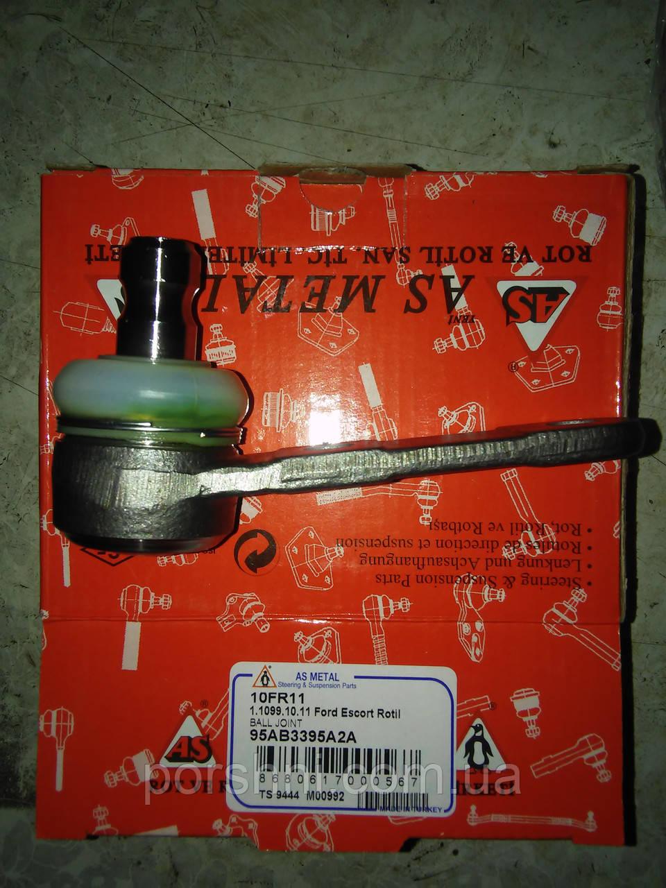 Шаровая Ford  Escort   90 --    2 болта  AS/METAL  1.1099.10.11  / 10FR11