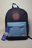 Рюкзак молодёжный Bagland сине-голубой