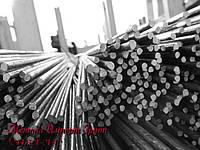 Круг конструкционный 230 мм сталь 20